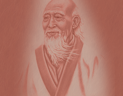 Lao Tzu - Did you know fact