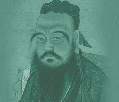 Confucius - Did you know fact